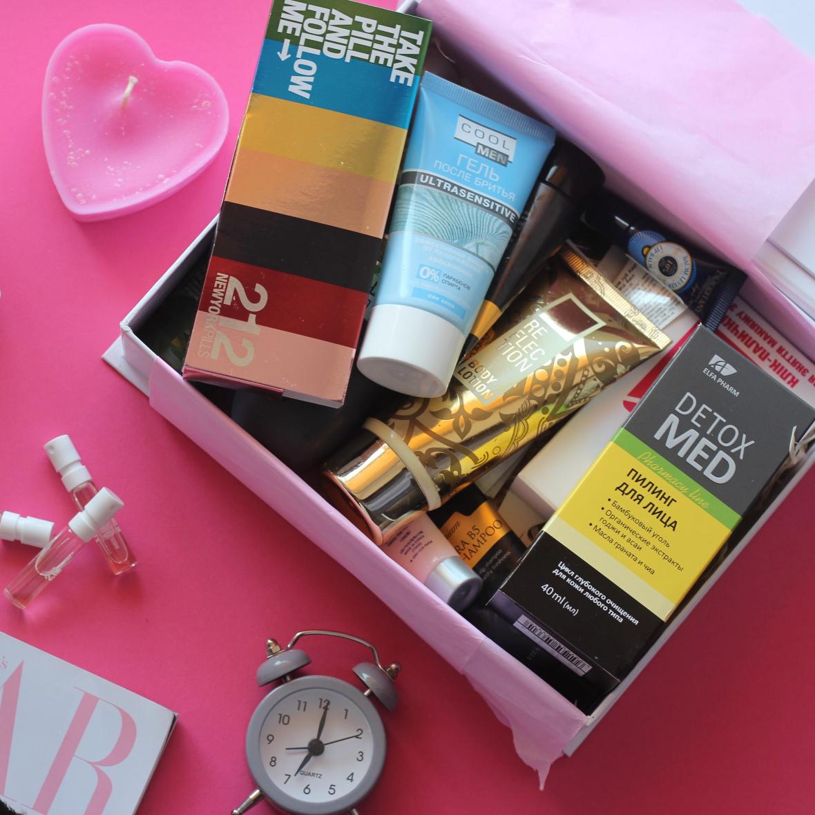 WonderBox №10 Valentine's edition