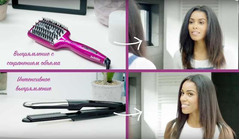 Babyliss Brush.png